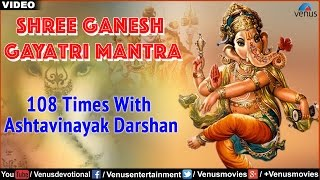 Shree Ganesh Gayatri Mantra 108 Times with Ashtavinayak Darshan.