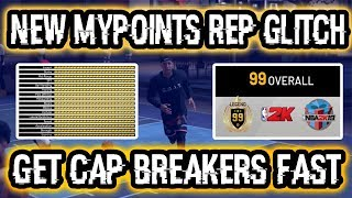 nba 2k19 mycareer cap breaker tips - TH-Clip
