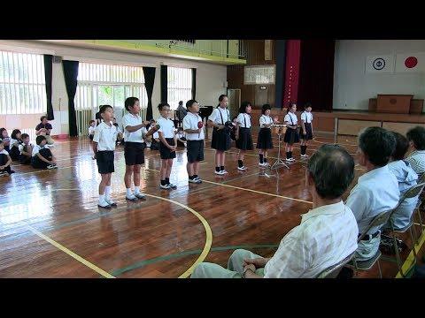 種子島の学校活動:南界小学校ようこそ!大先輩 じいちゃん・ばあちゃんとのふれあい活動