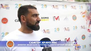 FIBA CABA Quest Stop 3x3 - интервью с Самсоном Аракелном