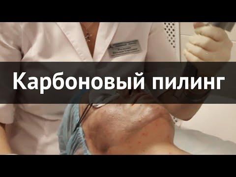 Маски для лица на плаценте