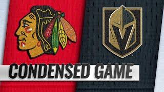 12/06/18 Condensed Game: Blackhawks @ Golden Knights
