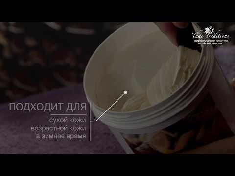 Крем-баттер увлажняющий Арбузный Фреш