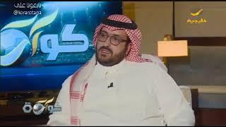 سعود السويلم : يتحدث عن قضية خالد الغامدي