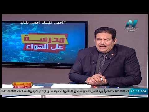 talb online طالب اون لاين تاريخ الصف الثالث الثانوي 2020 - تابع مراجعة الفصل الأول دروس قناة مصر التعليمية ( مدرسة على الهواء )