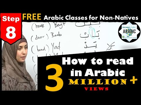 STEP 8 - HOW TO READ IN ARABIC- Arabic for Beginners- Free  Step By Step Arabic Lessons- READING 1