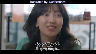korean movies with myanmar subtitles 2015 romantic comedy - ฟรี