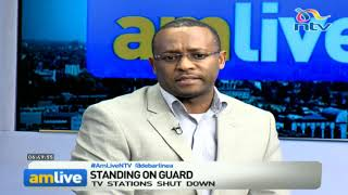 Why police were pulled out of Uhuru Park - VIDEO
