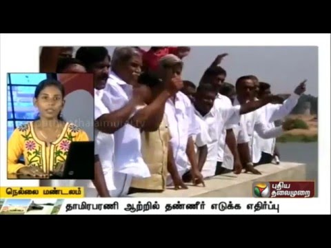 A-Compilation-of-Nellai-Zone-News-22-03-16-Puthiya-Thalaimurai-TV