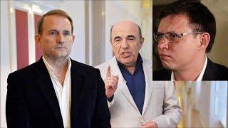 Медведчук и Рабинович приструнили Мураева