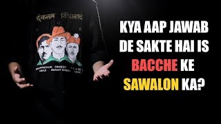 EK CHOTA AASHIK | KYA KAHENGE AAP? Independence Day 2019 video