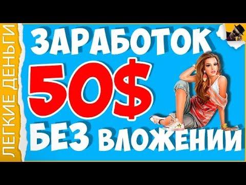 Московская биржа брокеры
