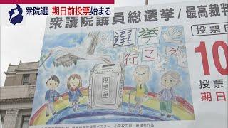 10月20日 びわ湖放送ニュース