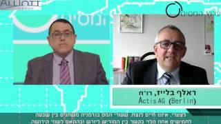 """מסי ירושה בארה""""ב גרמניה בריטניה , גם על משקיעים ישראליים"""