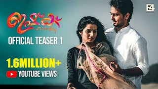 Ishq - Official Teaser