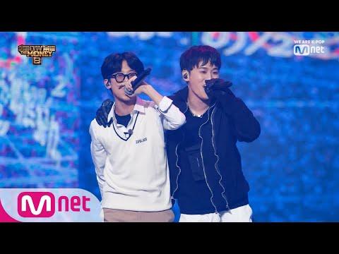 Show Me The Money8 [풀버전] 문제 - 서동현 (Feat. 쿠기(Coogie)) @본선 8강 Full ver. 190920 EP.9