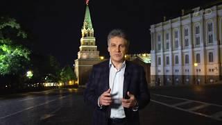 «Мифы о России. Русская жестокость»