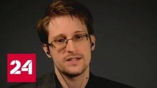 Обама: помиловать Сноудена можно только после суда