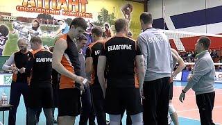 """Волейбол.  """"Белогорье"""" Белгород. Тренировка. Полная версия"""