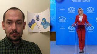 Сенсация: Захарова показала карту России  без ошибок