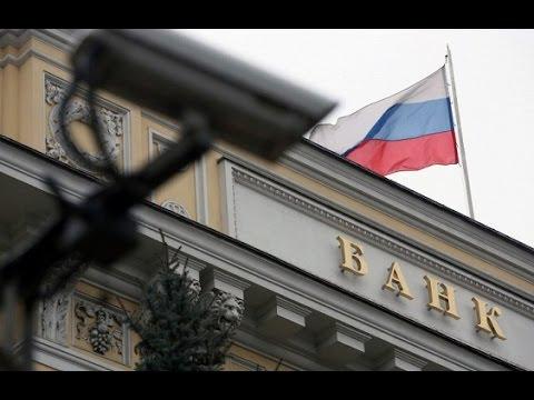 Прецедент, Вступившее в силу решение суда признающего нарушение ЦБ РФ конституции РФ