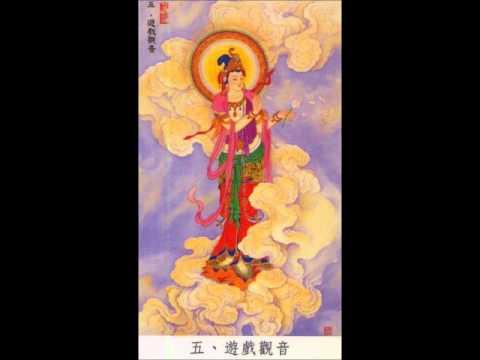 39/143-Quán Nhân Duyên-Phật Học Phổ Thông-HT Thích Thiện Hoa