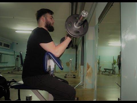 Do zwiotczenia mięśni dna miednicy