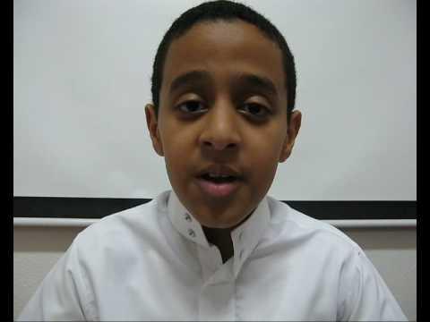 أنشودة عيوني تشتاق له – إلقاء الطالب : وائل ياسين
