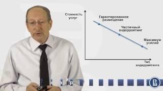 2.5  Сравнительный анализ затрат по обслуживанию кредита и облигационного займа