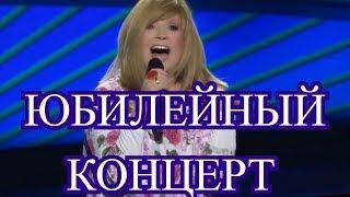 Сегодня в Кремле состоится юбилейный концерт Аллы Пугачевой