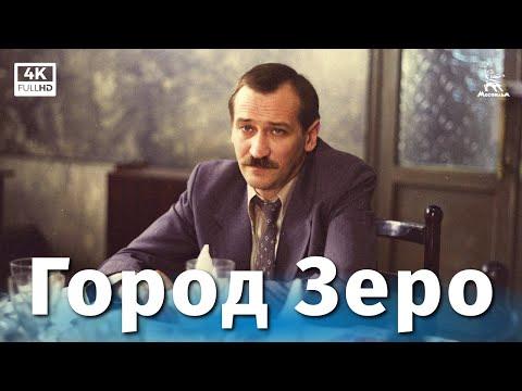 Cura di alcolismo ospedale di Kharkiv