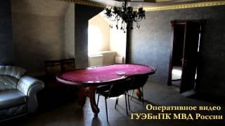 Пресечение сети игорных заведений в Мордовии
