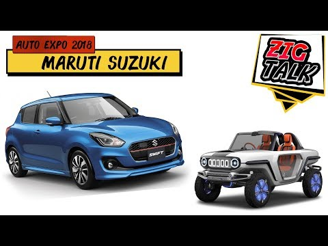 Maruti Suzuki @ Auto Expo 2018: What To Expect | ZigTalk | ZigWheels.com
