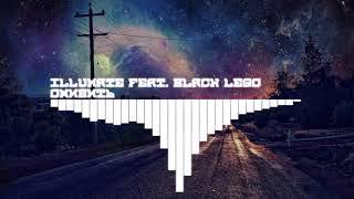 Illumate feat. Black Lego - Оживить (2017)