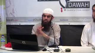 Ruqyah Course - Episode 10_10  - The Conclusion