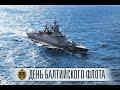 Baltic Fleet Day