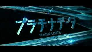 Platina Data Teaser