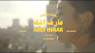 Emsallam - عارف إنك Aref Innak (ft. Adan Wakeem) تحميل MP3