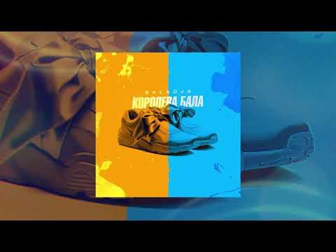BALADJA - Королева бала (Официальная премьера трека)