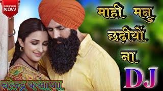 Mahi Menu Chadiyo Na | Ve Maahi | Kesari | Arijit Singh | Dj Lajwab Hard Remix