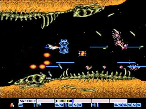[PC Engine] Gradius グラディウス - Walkthrough