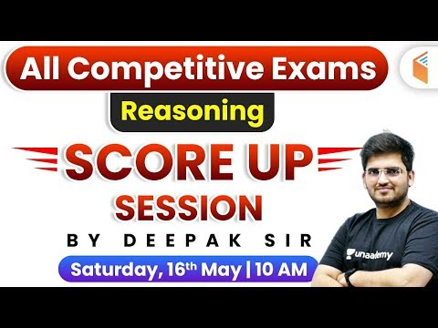 All Competitive Exams | Reasoning by Deepak Sir | How to Score Good Marks?