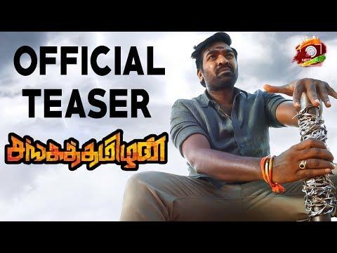 Sangathamizhan Official Teaser Review | Vijay Seth..