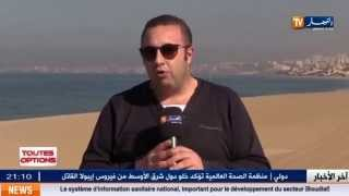 preview picture of video 'livraison de la première voiture Made In Algérie Chez RENAULT GLOBAL MOTORS'