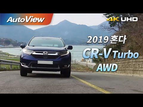 오토뷰 혼다 CR-V Turbo