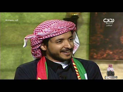مشاركة فيديو - غنى بنت سعد السبيعي وتأثره   #زد_رصيدك48