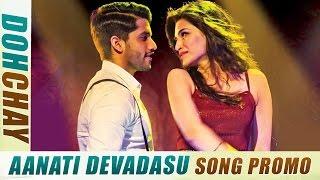 Dohchay    Aanati Devadasu Song Teaser    Naga Chaitanya, Madhurima