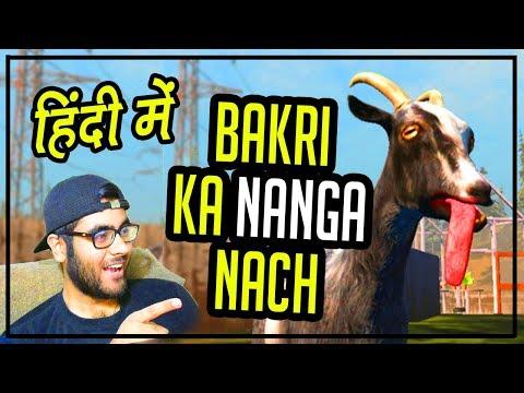 Goat Simulator Hindi - Bakri Ka Nanga Nach - Hitesh KS