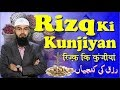 Rizq ki Kunjiyan (Complete Lecture) by Adv. Faiz Syed