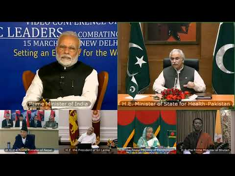 Video Conferencing of SAARC Leaders on combating COVID-19 (Courtesy : DD News)
